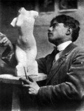 Richard GUINO (1890-1973)